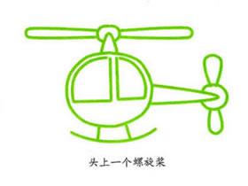 直升飞机简笔画画法图片步骤