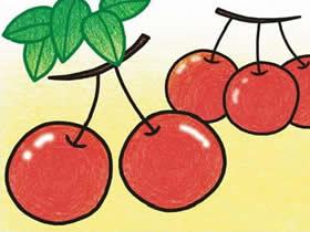 樱桃简笔画画法图片步骤