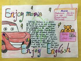 小学五年级英语节手抄报图片