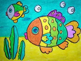 水里游的胖鱼蜡笔画作品图片