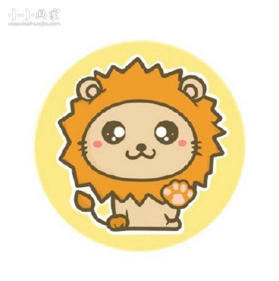 可爱小狮子简笔画_彩色可爱小狮子简笔画画法图片步骤_小小画家