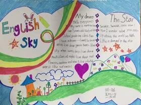 小学一年级英语手抄报图片