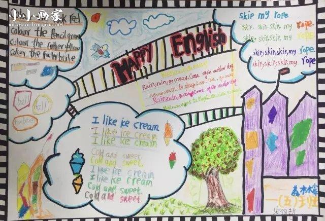 5年级关于秋天的手抄报_小学一年级英语手抄报图片_小小画家