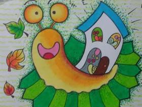 把家背着走的蜗牛蜡笔画作品图片