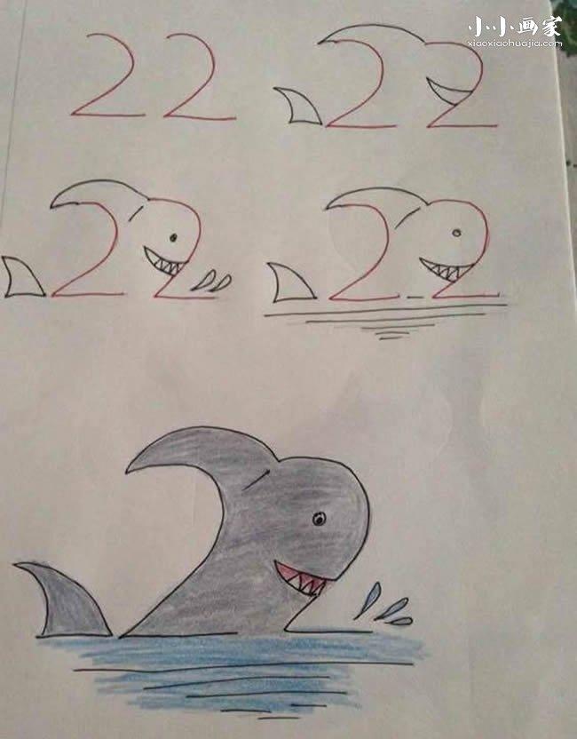 卡通刺猬图片大全_数字22简笔画鲨鱼的画法图片步骤_小小画家