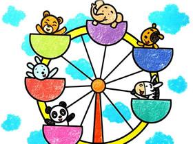 玩摩天轮的小动物蜡笔画作品图片