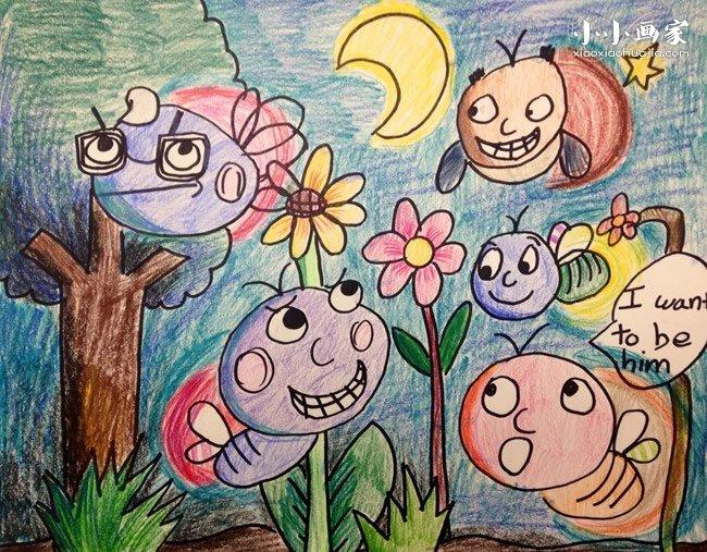 开派对的萤火虫蜡笔画作品图片- www.xiaoxiaohuajia.com