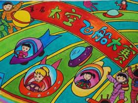 太空飞船大赛科幻蜡笔画作品图片