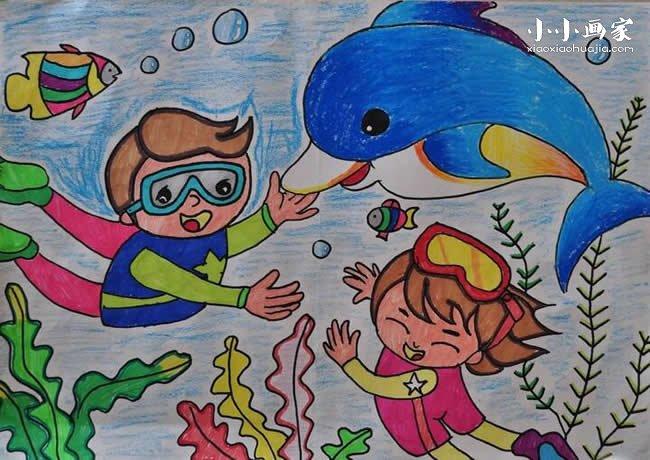 我和海豚一起游泳蜡笔画作品图片- www.xiaoxiaohuajia.com
