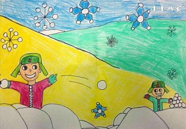 打雪仗蜡笔画作品图片- www.xiaoxiaohuajia.com