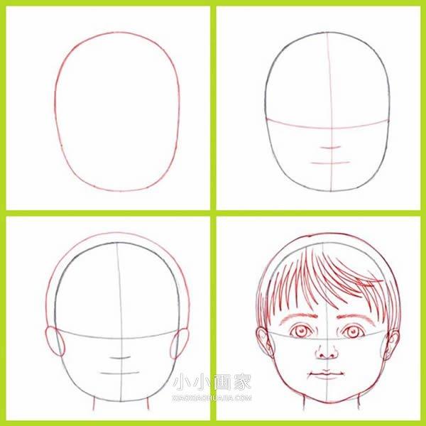 小男孩头部铅笔画画法教程- www.xiaoxiaohuajia.com