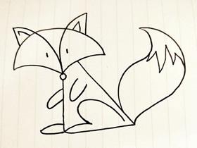 小狐狸简笔画画法图片步骤