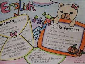 小学五六年级迎国庆英语手抄报图片