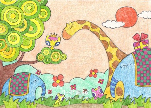 动物王国卡通蜡笔画作品图片- www.xiaoxiaohuajia.com