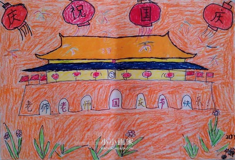 关于卡通食物图片_小学二年级欢度国庆手抄报图片_小小画家