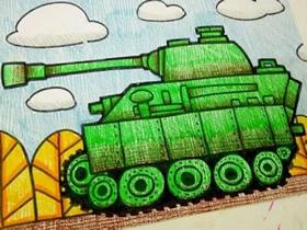 漂亮坦克蜡笔画作品图片