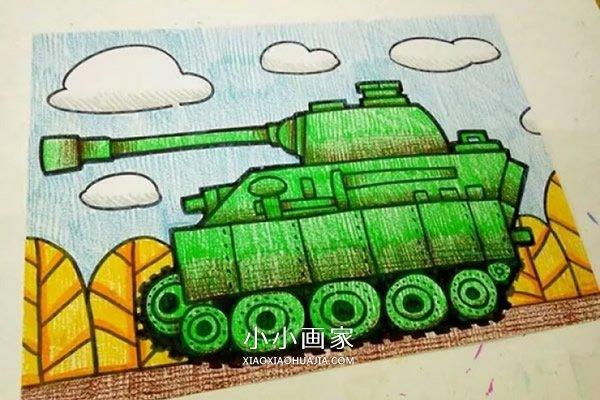 漂亮坦克蜡笔画作品图片- www.xiaoxiaohuajia.com