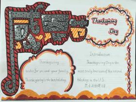 小学四年级感恩节手抄报图片