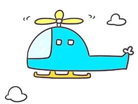 彩色可爱直升飞机简笔画画法图片步骤