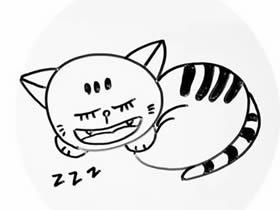 睡觉打呼噜的猫咪简笔画画法图片步骤