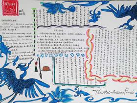 初一初二中秋节中英文手抄报图片