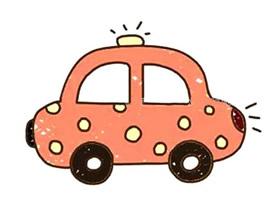 可爱小汽车简笔画画法图片步骤