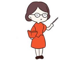 教师节女老师简笔画画法图片步骤