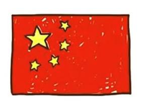 国庆节五星红旗简笔画画法图片步骤