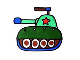 卡通坦克简笔画画法图片步骤