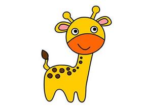 彩色卡通长颈鹿简笔画画法图片步骤