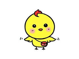 可爱小黄鸡简笔画画法图片步骤
