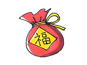 彩色福袋简笔画画法图片步骤