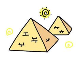 阳光下的金字塔简笔画画法图片步骤