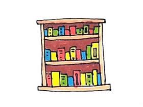彩色书柜简笔画画法图片步骤
