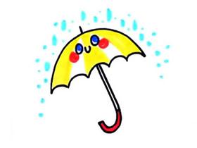 卡通雨伞简笔画画法图片步骤