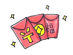 新年红包简笔画画法图片步骤