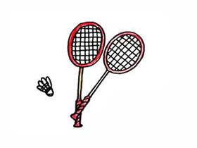 简单羽毛球拍简笔画画法图片步骤