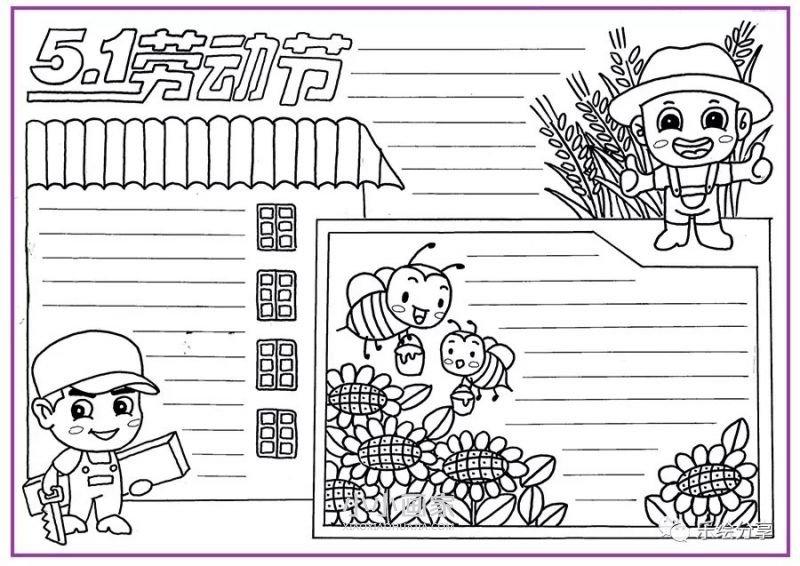 护士 卡通简笔画_51劳动节手抄报模板黑白简单漂亮_小小画家
