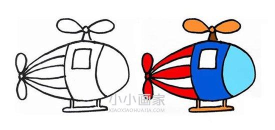 彩色直升飞机简笔画画法图片步骤- www.xiaoxiaohuajia.com