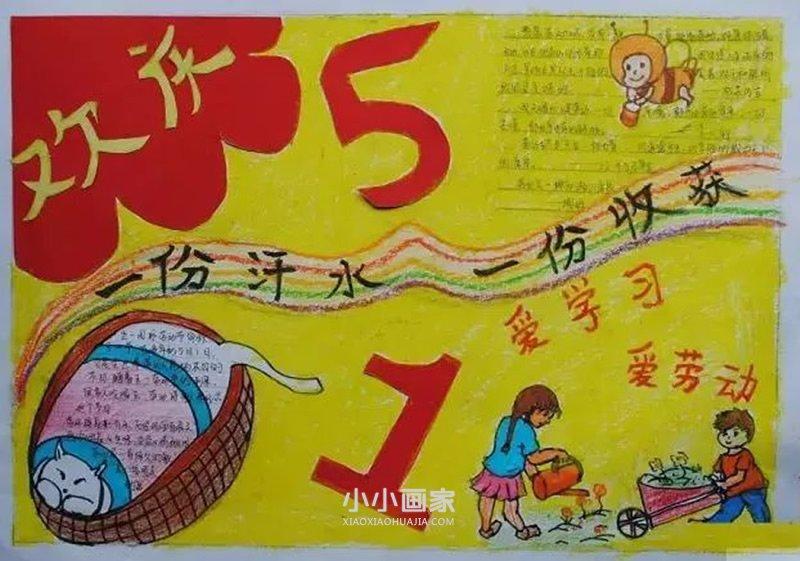 收拾整理卡通图片大全_国际劳动节手抄报内容图片简洁又漂亮_小小画家