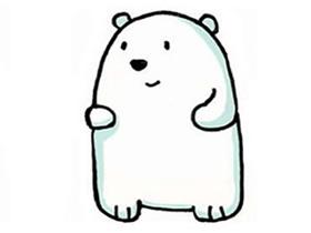 小白熊简笔画画法图片步骤