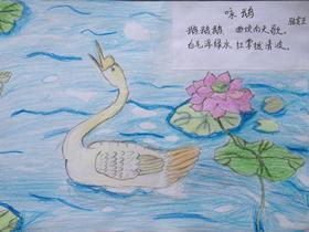 诗配画手抄报三年级简单又漂亮