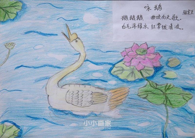 诗配画手抄报三年级简单又漂亮- www.xiaoxiaohuajia.com
