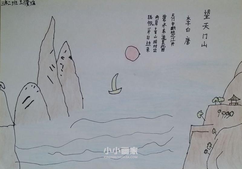 三年级诗配画手抄报_诗配画手抄报三年级简单又漂亮_小小画家