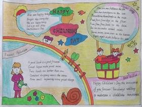 关于儿童节的英文手抄报内容图片漂亮
