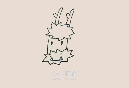 卡通神龙简笔画画法图片步骤- www.xiaoxiaohuajia.com