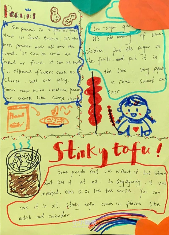 Stinky tofu长沙臭豆腐英语手抄报图片- www.xiaoxiaohuajia.com