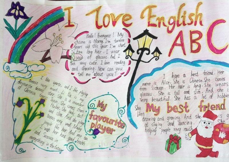 I Love English我爱英语手抄报简单漂亮- www.xiaoxiaohuajia.com