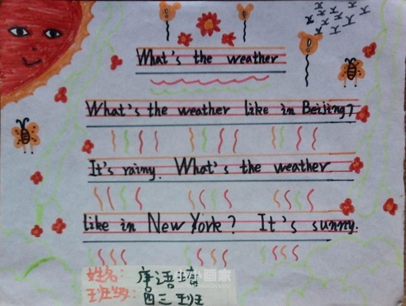 四年级关于天气的英语手抄报内容图片- www.xiaoxiaohuajia.com