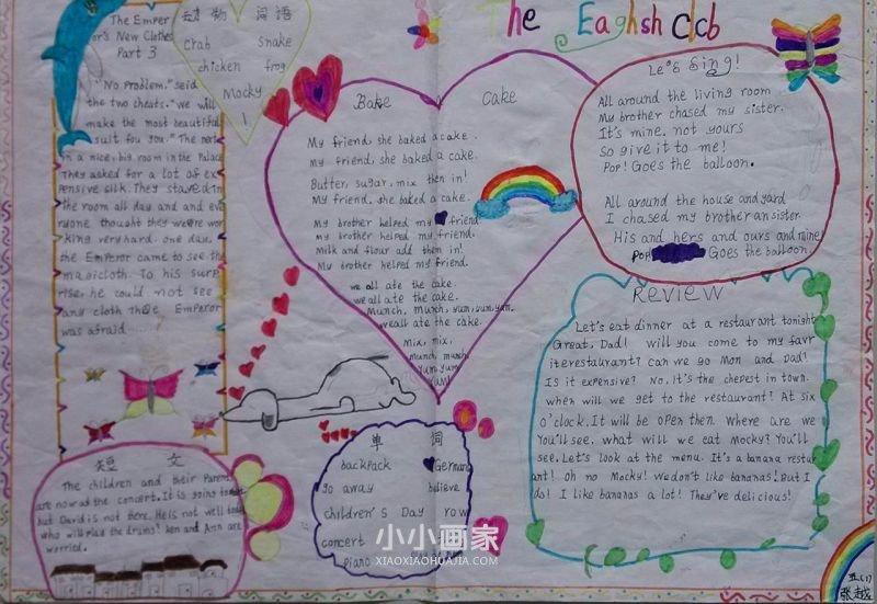 五年级英语手抄报图片- www.xiaoxiaohuajia.com